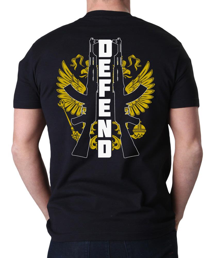 d2ebc8a1598 Tričko STRIKER DEFEND